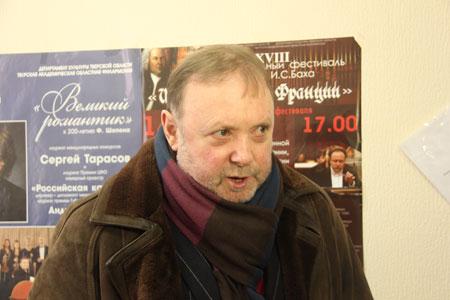 Руководитель Тверской академической областной филармонии Владимир Боярский задержан, в отношении него проводятся...